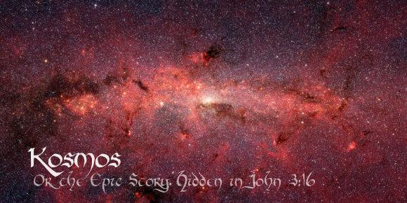 kosmos(featured)